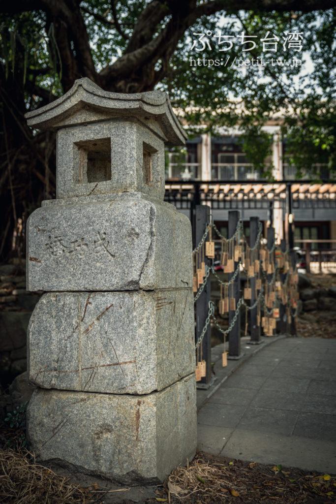 台南神社跡の灯篭