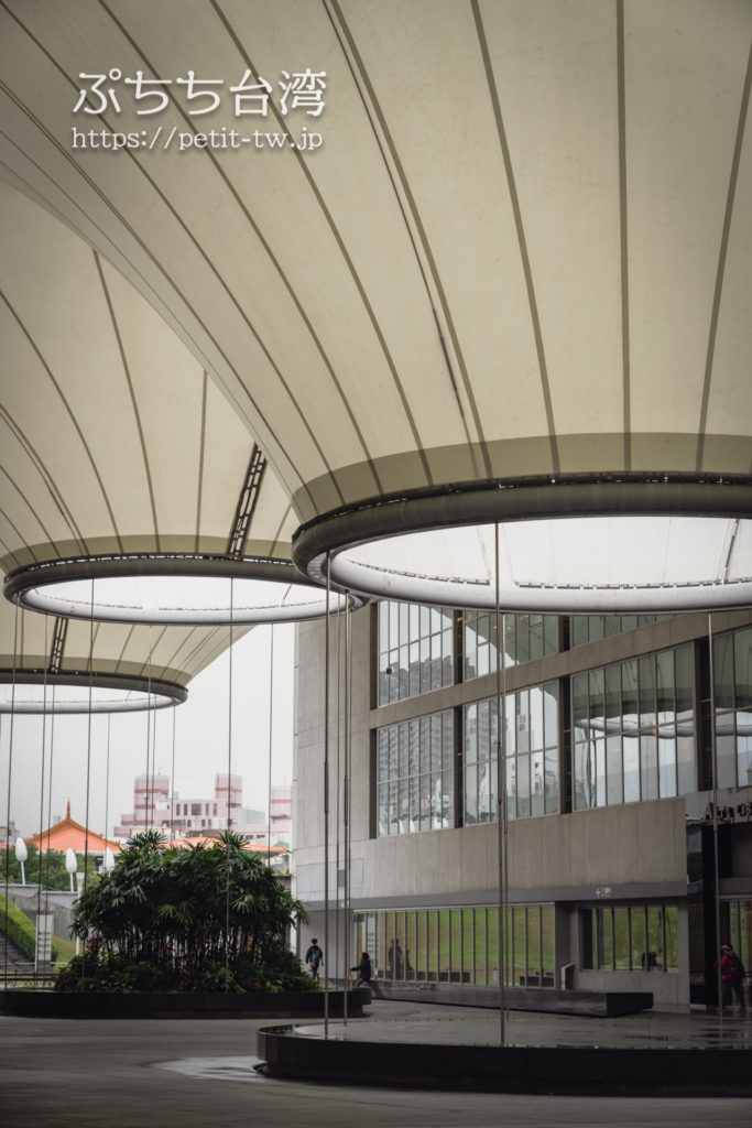 大東文化藝術中心 大東文化芸術センターの外観