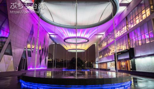 大東文化芸術センター 夜のライトアップが美しい!複合型文化施設(高雄)