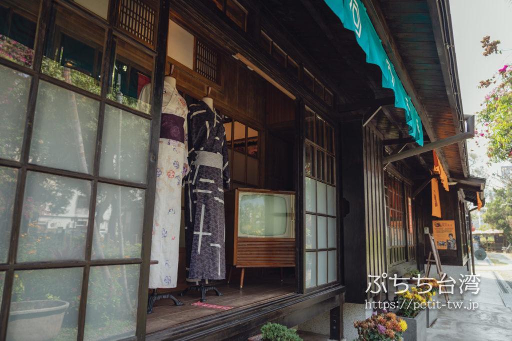 嘉義の檜意森活村 近藤兵太郎監督の家