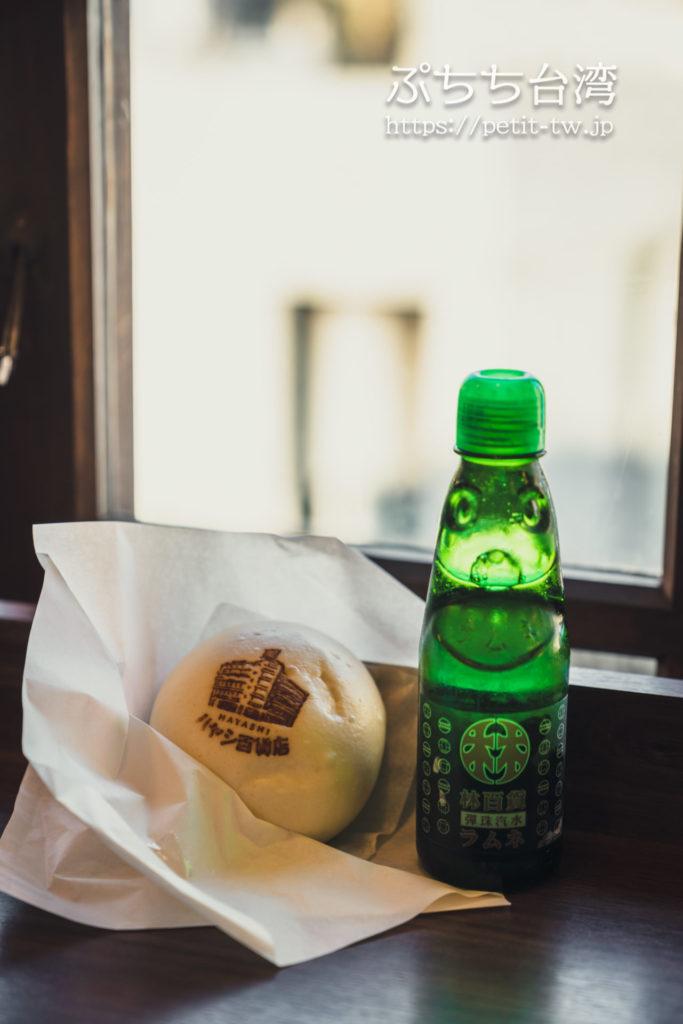 台南の林百貨と克林台包コラボの中華まんと、ラムネ