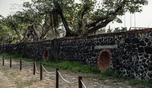 台南 四草砲台 Sicao Artillery Battery