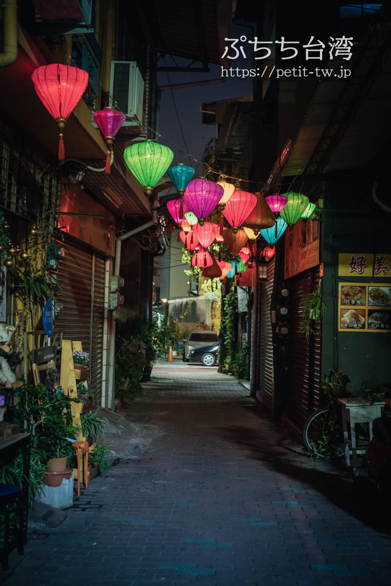 台南の信義街
